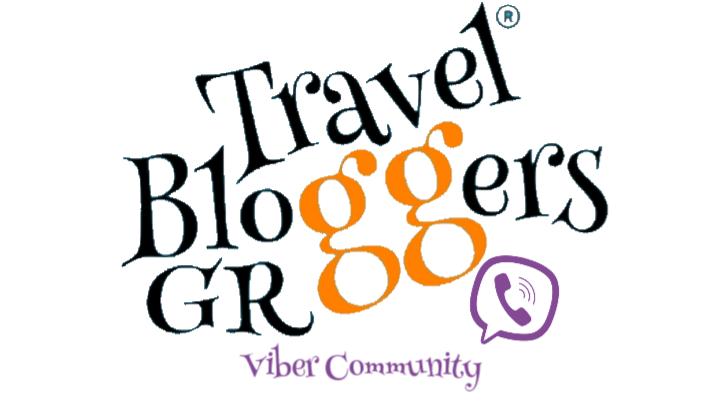 οι travelbloggers.gr στο viber