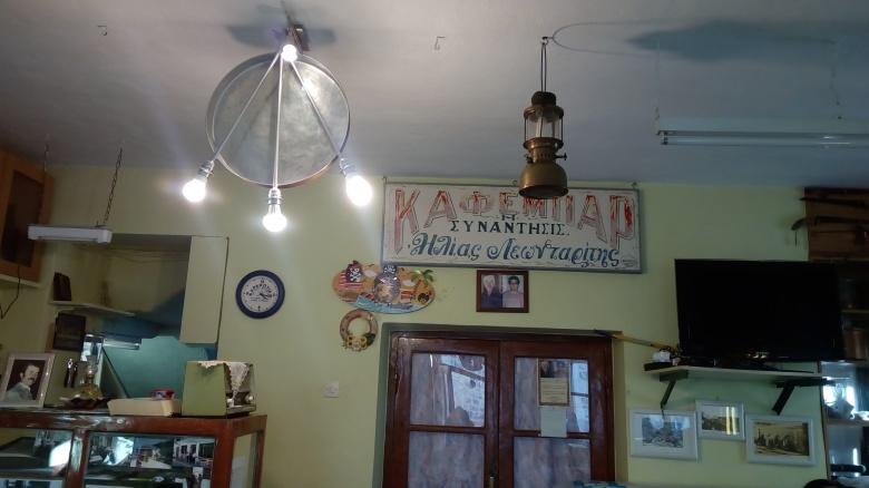 geonutriton-travelbloggers-kastanitsa